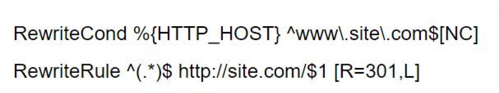 настройка редиректа с www